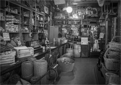 1 The General Store in Durham